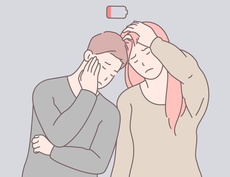 疲れた人たち