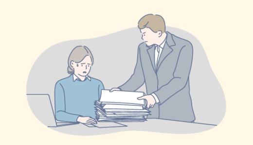 ブラック企業ばかり紹介する転職エージェントの特徴【対処法あり】