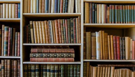 100冊読んでわかったWebデザイナーを目指す人にオススメの本12選