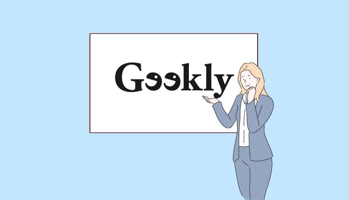 ギークリーの口コミ・評判_サムネイル
