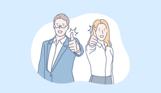 【転職エージェント】総合型と特化型の違いとは?強み・弱みを解説