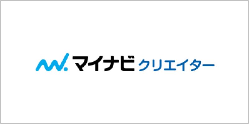 マイナビクリエイターのロゴ