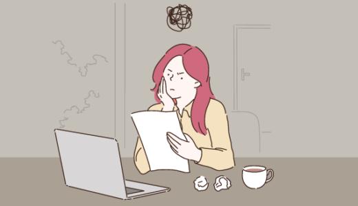 履歴書は手書きとパソコンどっちで作る?【パターン別の最適解】