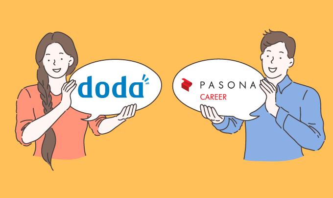 dodaとパソナキャリアの比較_サムネイル