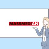 マスメディアンの評判・口コミ_サムネイル