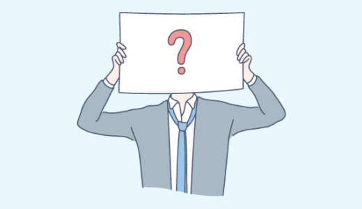 【例文あり】履歴書の本人希望欄の書き方を解説 【特になしはNG】