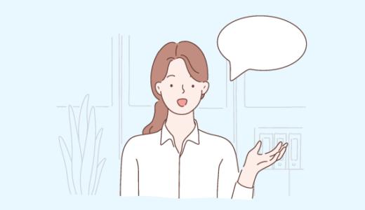 【例文あり】履歴書の志望動機の書き方と注意点を解説【転職向け】