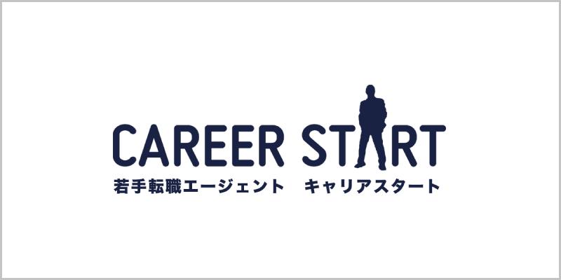 キャリアスタートのロゴ