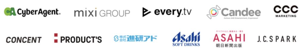 webistの紹介企業