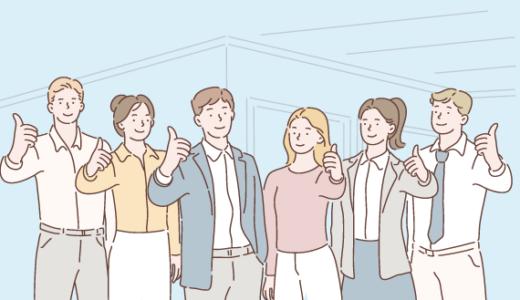 【厳選6社】ニートから就職を目指す人におすすめのエージェント