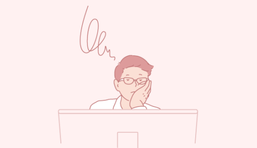 【デザイナー辞めたい】デザイナーから異業種転職を考える人へ【向いてない】