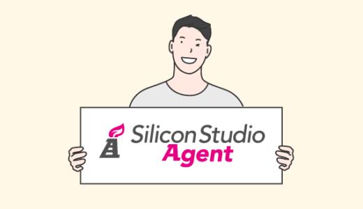 【体験談】シリコンスタジオエージェントをゲーム業界転職で使ってみた