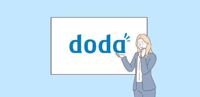 dodaの評判・口コミ_サムネイル