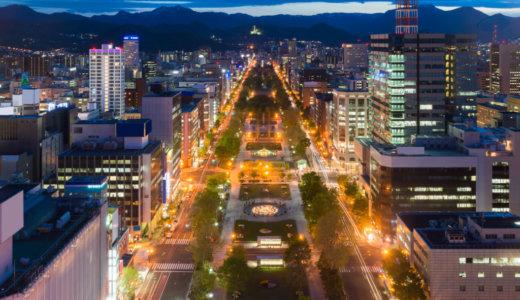 【北海道】札幌の転職に強いおすすめの転職エージェント9選
