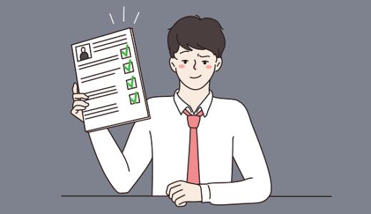 コンサル業界に強い転職エージェントおすすめ10選!未経験から転職する方法も紹介!