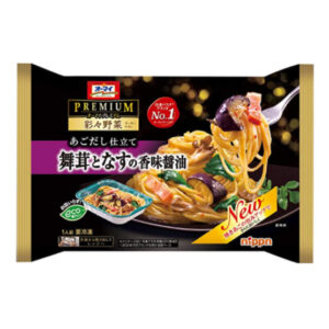 オーマイプレミアム 彩々野菜・舞茸となすの香味醤油