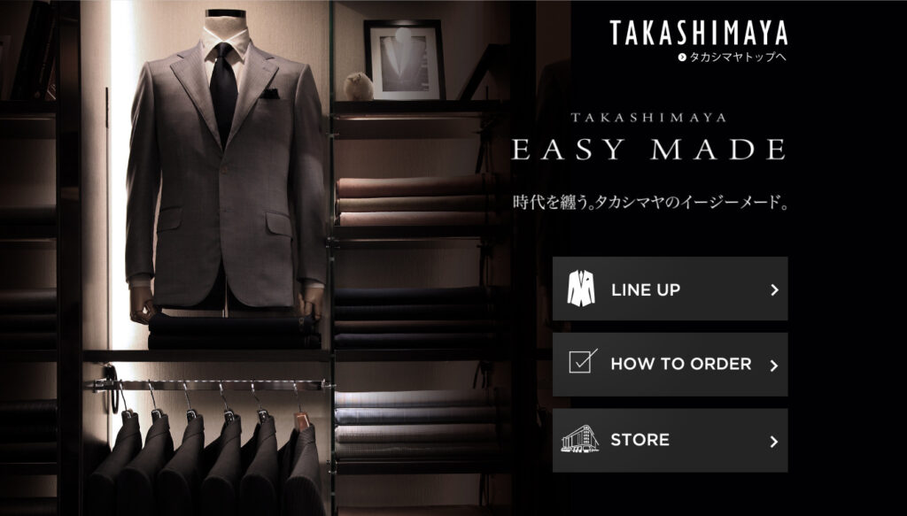 TAKASHIMAYA EASY MADE