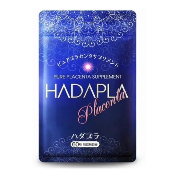 プラセンタサプリメント ハダプラ