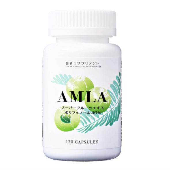 賢者のサプリメント AMLA