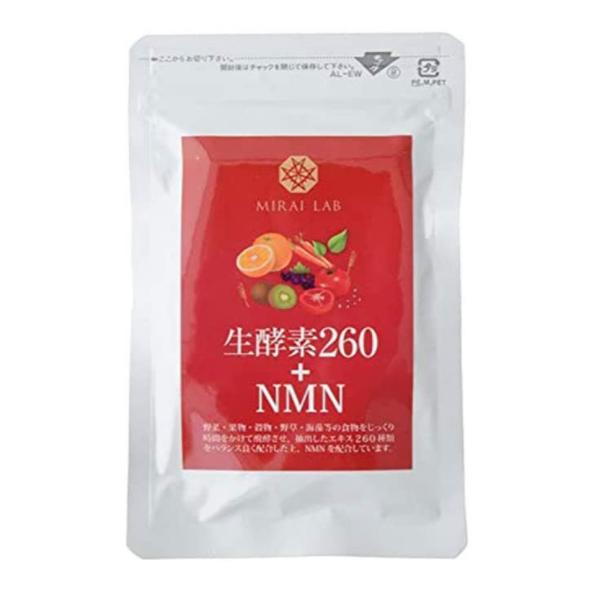 ミライラボ 生酵素260+NMN