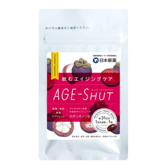 飲むエイジングケア AGE-SHUT