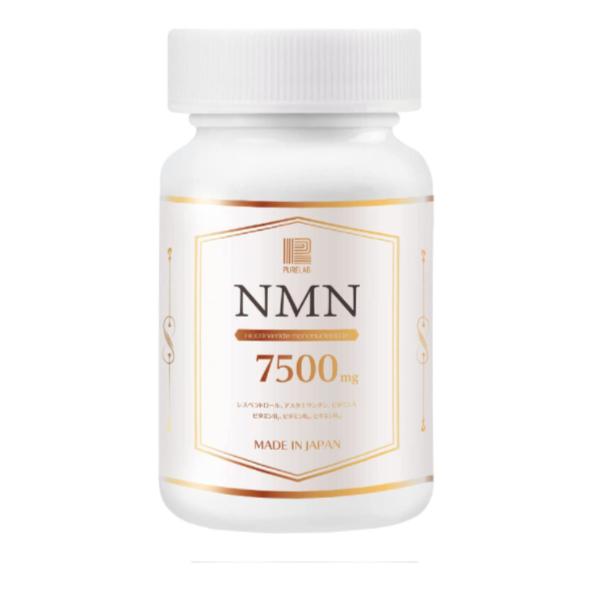 NMN サプリメント 7500㎎