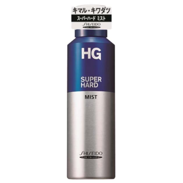 HG スーパーハードミストa