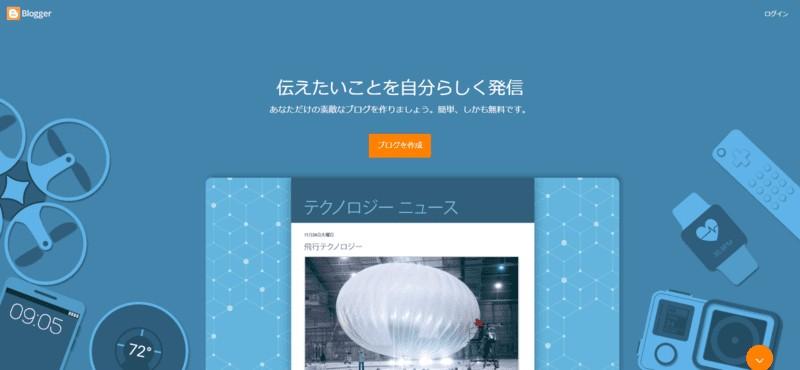 Blogge
