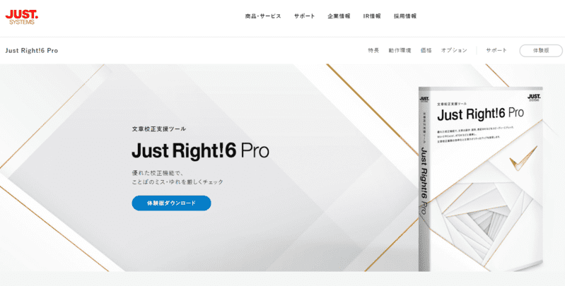 Just-Right-Pro-Just-Right-6-Pro-